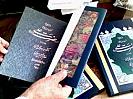 کتاب مناجات ،استاد غلام حسین ا